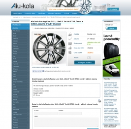 Alu-Kola Shop-y
